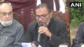 aimplb-to-seek-review-of-sc-verdict-in-ayodhya-case-against-taking-alternative-5-acre-plot