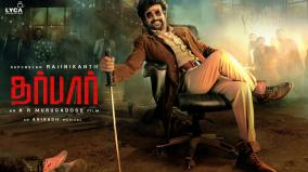 darbar-audio-launch-on-december-7