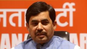 aimplb-should-accept-sc-verdict-on-ayodhya-it-will-strengthen-harmony-shahnawaz-hussain