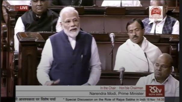 prime-minister-narendra-modi-congratulates-the-house