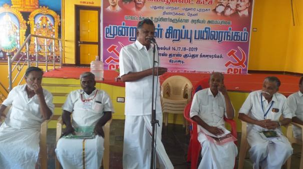 mutharasan-slams-rajini-for-his-remarks-on-tn-political-arena