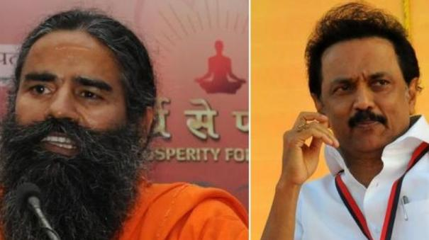 baba-ramdev-s-controversial-comment-on-periyar-stalin-s-denunciation