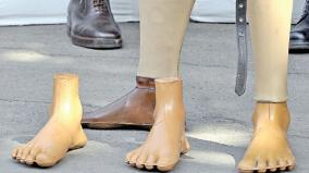 shoe-festival