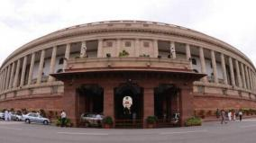 parliament-session-begins-today