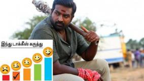 sangathamizhan-review