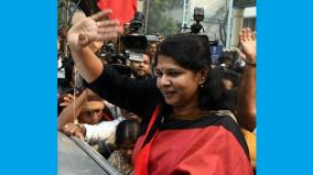 rejecting-electoral-case-against-me-kanimozhi-request-for-high-court-verdict