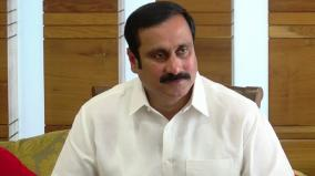 student-s-suicide-cause-pain-says-anbumani