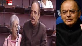 gn-azad-pays-homage-to-jaitley-in-rajya-sabha-recalls-personal-bond