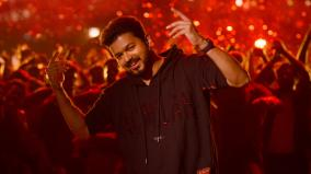 record-breaking-collections-of-bigil-in-tamilnadu