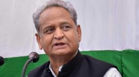 cm-sanctions-rs-1-88-crore-for-madrasas-in-rajasthan
