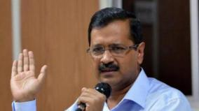 central-ministers-playing-dirty-politics-by-saying-drinking-water-in-delhi-poisonous-kejriwal