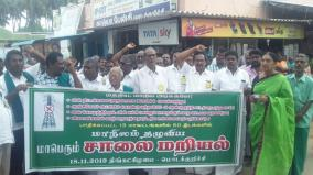 farmers-arrested-in-erode