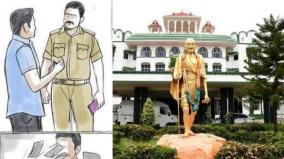 madurai-high-court-dismisses-single-judges-recommendation-to-file-case-on-police-who-indulge-in-bribery