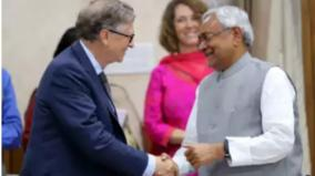 nitish-kumar-meets-bill-gates-in-bihar-discuss-health-and-education-sectors