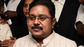 ammk-will-contest-in-local-body-election-ttv-dhinakaran