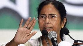 cab-is-another-trap-like-nrc-to-make-legal-citizens-refugees-mamata