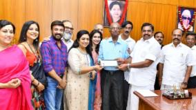 17th-chennai-international-film-festival-government-of-tamil-nadu-sponsored-by-rs-75-lakhs
