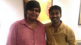 dhanush-and-karthik-subbaraj-movie-title-is-suruli
