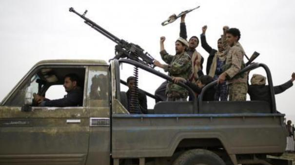 yemen-s-houthi-rebels-capture-16-people-3-ships-in-red-sea-says-south-korea