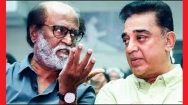 when-i-need-to-connect-with-kamal-hassen-i-will-join-rajini-kanth
