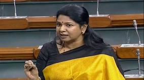 kanimozhi-speech-at-parliament