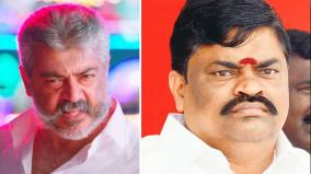 minister-rajendra-balaji-speech-about-ajith-political-entry