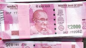 2000-rupees-note