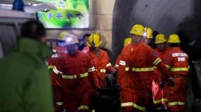 15-killed-9-injured-in-coal-mine-explosion-in-northern-chinese-province