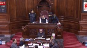 rajya-sabha-proceedings-adjourned-till-2-pm