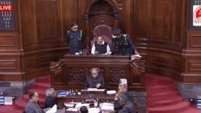 rajya-sabha-proceedings-adjourned-till-2-pm