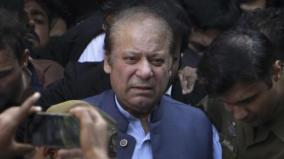 nawaz-sharif-leaves-for-london-for-medical-treatment