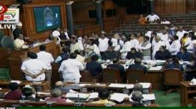 cong-members-raise-slogans-hold-protests-in-ls-for-second-day