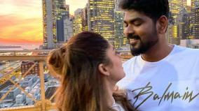 vignesh-shivan-wishes-for-nayanthara-birthday