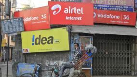 airtel-vodafone-idea-mobile-service-rate-hikes