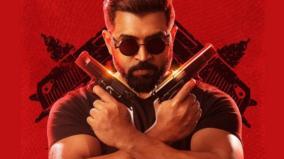 arun-vijay-play-as-a-aaryan-in-mafia-movie
