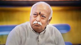 creating-excellence-more-important-than-marks-says-bhagwat