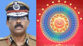 dgp-pradeep-v-philippe-got-2-scotch-award