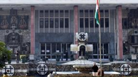 hc-asks-centre-to-look-at-hrd-ministry-letter-on-replacing-pvt-schools-in-iits-with-kvs