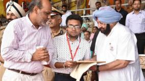 punjab-youth-to-get-special-national-award