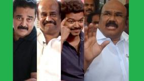 rajini-let-vijay-along-with-kamal-the-aiadmk-will-rule-in-2021-minister-jayakumar