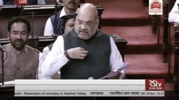 daily-life-back-on-track-in-jammu-and-kashmir-says-amit-shah