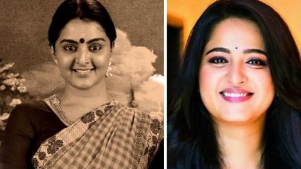 asuran-teluku-remake-shriya-saran-replace-for-anushka-shetty