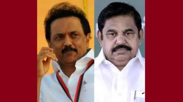 the-local-emergency-act-shows-the-fear-of-the-aiadmk-s-failure-dmk-ready-to-face-anything-stalin