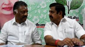 tamilnadu-ministers-meeting