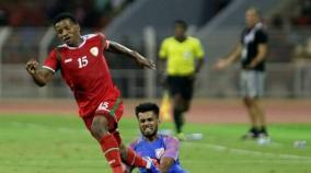 india-s-fifa-world-cup-chances-virtually-over-with-loss-to-oman