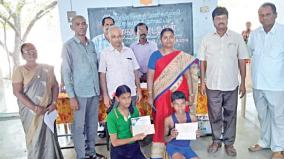 yoga-competition-for-government-school-students