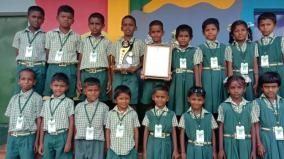 award-for-elementary-school