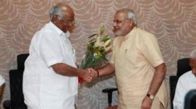 sharad-pawar-to-meet-pm-modi
