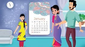 calendar-maths-puzzle