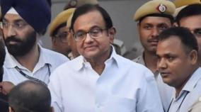 sc-seeks-ed-response-on-chidambaram-s-bail-plea-in-inx-media-money-laundering-case